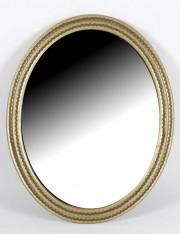 Oglindă #252